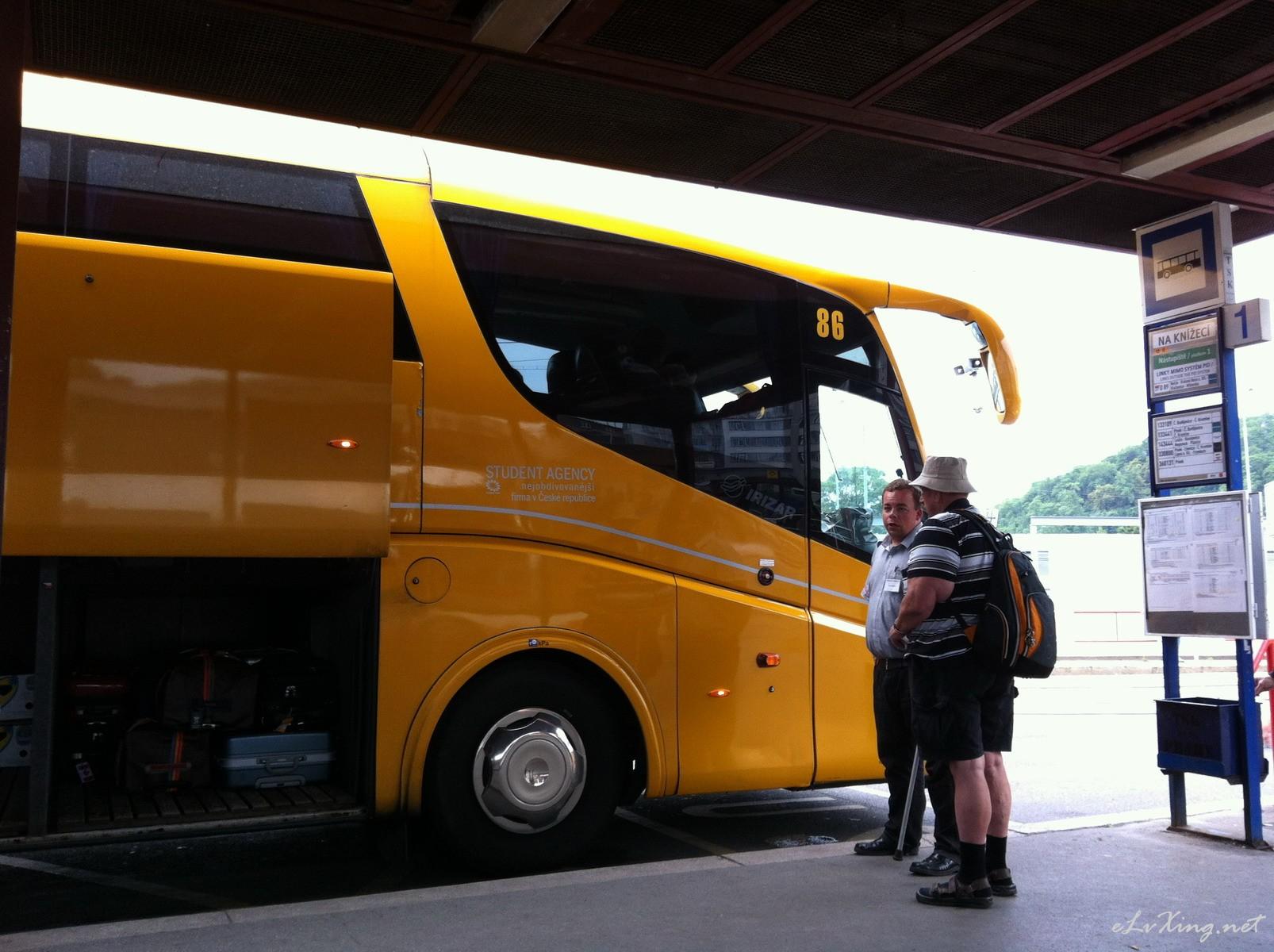 太平机场大巴到哈尔宾火车站要多久急求啊?-哈尔滨到