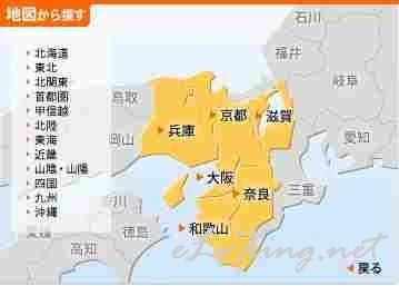 东京 神户 广岛 地图