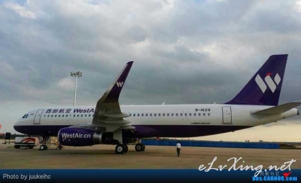 西部航空新飞机涂装曝光