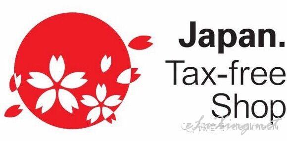 freeprom日本_日本最新退税攻略