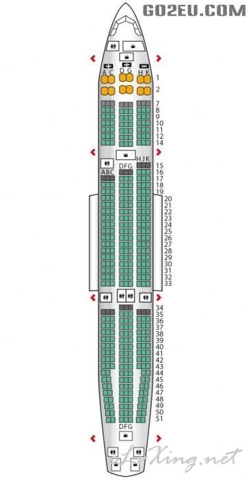 亚航x330客机座位问题