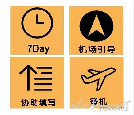 东航国际航班推出陪伴服务