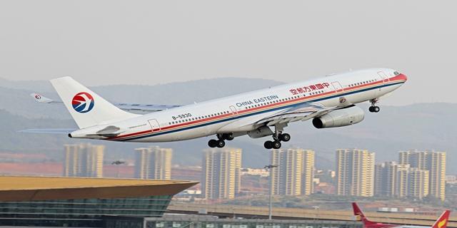 北京往返悉尼,含税 - e旅行
